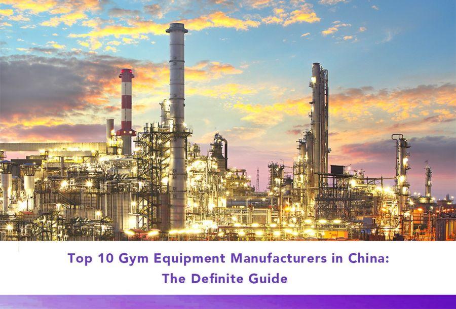 Os 10 principais fabricantes de equipamentos de ginástica da China (2020) 7